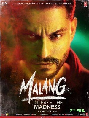 Malang (2020) (Hindi )