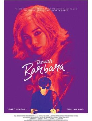 Tezukas Barbara (2019) (Japanese)