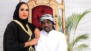 Iyawo Alhaji (2020 Yoruba Movie)