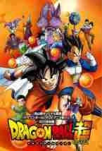 Dragon Ball Super Dubbed