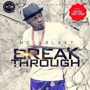 MC Galaxy - Ketekete ft. True Voice