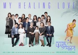 My Healing Love SEASON 1