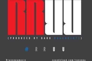 Ruyonga - RRUU