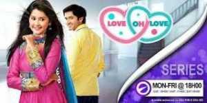 Love Oh Love Season 1