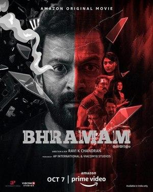 Bhramam (2021) (Malayalam)