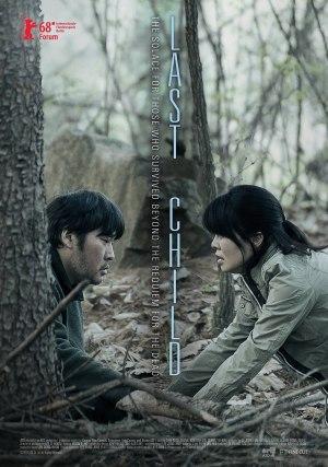 Last Child (2017) (Korean)