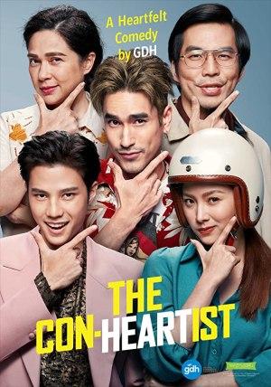 The Con-Heartist (2020) (Thai)
