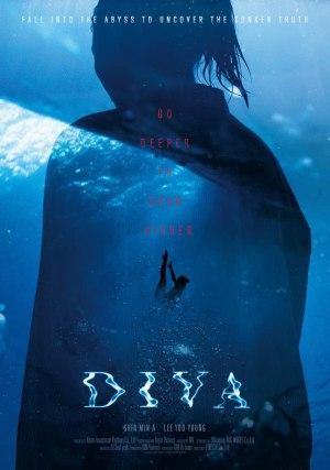 Diva (2020) (Korean)