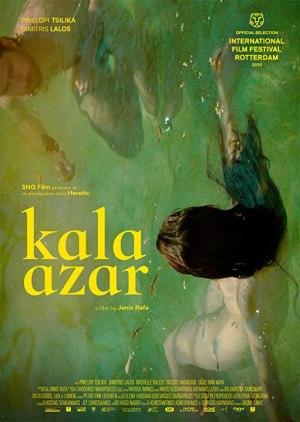 Kala azar (2020) (Greek)