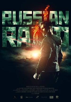 Russkiy Reyd (2020) (Russian)