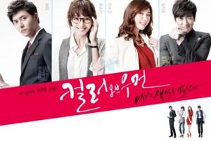 Color Of Woman Season 01 (Korean)