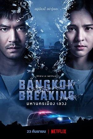 Bangkok Breaking S01 E06