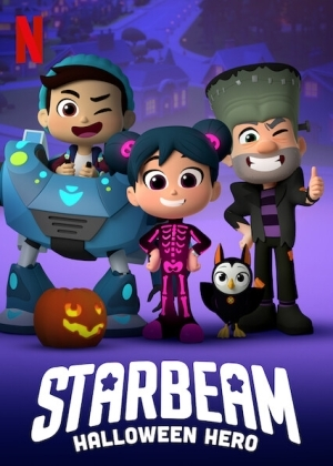 Halloween Hero (2020) (Animation)