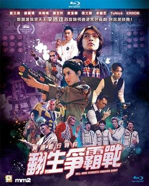 Running Ghost (2020)(Chinese)
