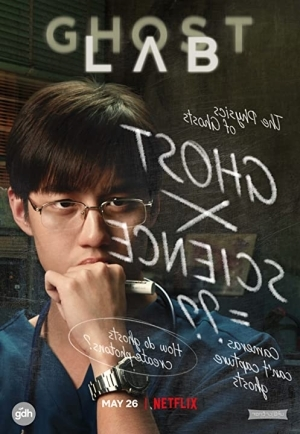 Ghost Lab (2021) (Thai)