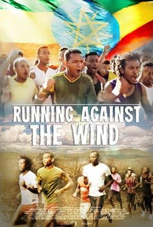 Running Against the Wind (2019) (Amharic)