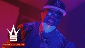 Uncle Murda – Dope Money (Music Video)