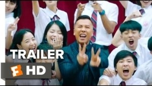 Big Brother (2018) (Official Trailer)