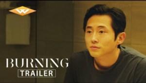 Burning (2018) [Korean] (Official Trailer)