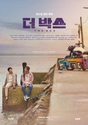 The Box (2021) (Korean)
