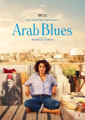 Arab Blues (2019) (French)