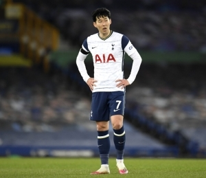 More bad news for Tottenham as Real Madrid eye transfer of another of their star players in swap deal