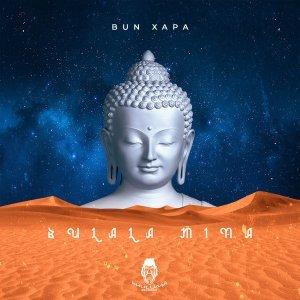 Bun Xapa – Bulala Mina (Original Mix)