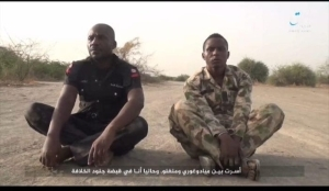 UPDATE!!! Checkout The Video Of The Execution Of A Soldier And A Police Officer By Boko Haram (Watch Video)