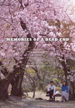 Memories of a Dead End (2019) (Korean)