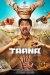 Taana (2020) (Hindi)