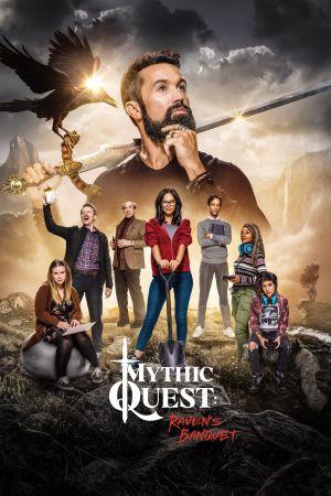 Mythic Quest Ravens Banquet S02E03