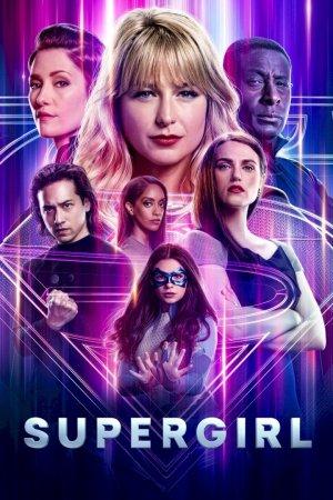 Supergirl S06E12
