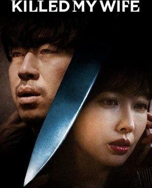 Killed My Wife (2019) (Korean)