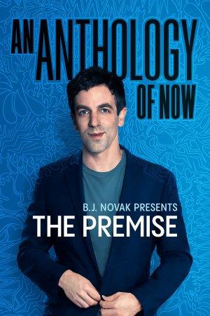The Premise S01E05