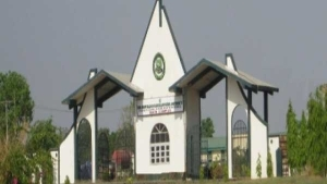 Niger Govt. Reduces Tuition Fees In IBB University