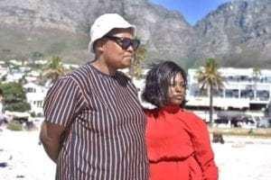 UBiza Wethu & Listor Awngbambise – Bayasha