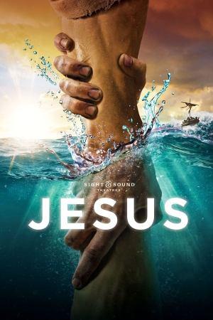 Jesus (2020) [Movie]