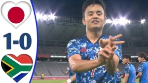 Japan vs South Africa 1 - 0 (Olympic 2021 Goals & Highlights)