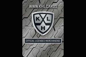 KHL Cards Launches on the Binance NFT Marketplace