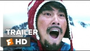 Edge of the World (2018) (Official Trailer)
