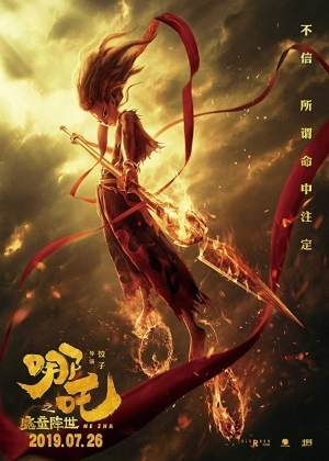 Ne Zha (2019) [Animation] [Movie]