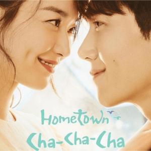 Hometown Cha-Cha-Cha S01E16