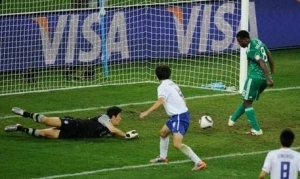 Yakubu Aiyegbeni Opens Up On His 2010 World Cup Open Goal Miss And How People Still Insult Him About It