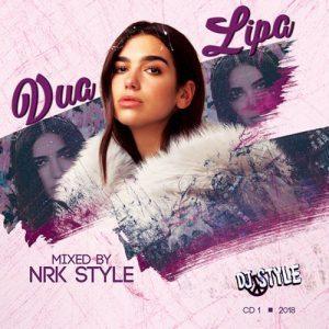 Best of Dua Lipa Mixtape
