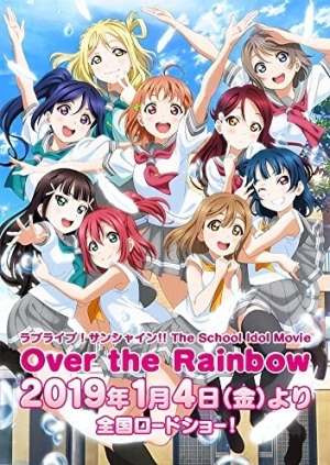 The School Idol Movie: Over The Rainbow (2019) (Animation)