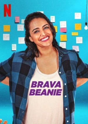 Bhaag Beanie Bhaag Season 01