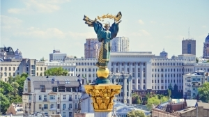Ukraine's Digital Ministry Plans to Pay Employees With Digital Hryvnia in Pilot Project – Bitcoin News