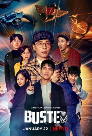 Busted (Korean)
