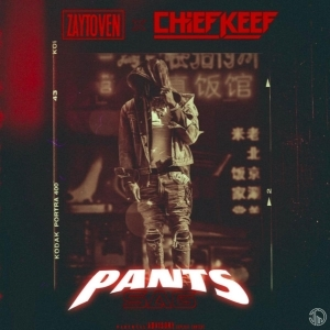 Chief Keef – Pants Sag
