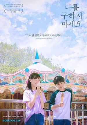 Please Dont Save Me (2020) (Korean)